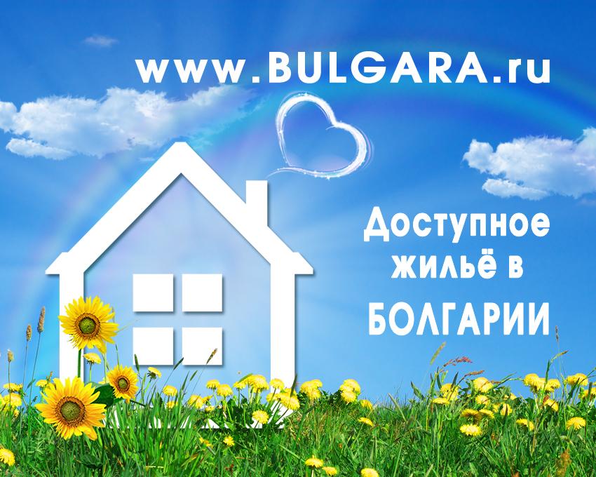 Донецкий территориальный центр социального обслуживания пенсионеров и одиноких нетрудоспособных